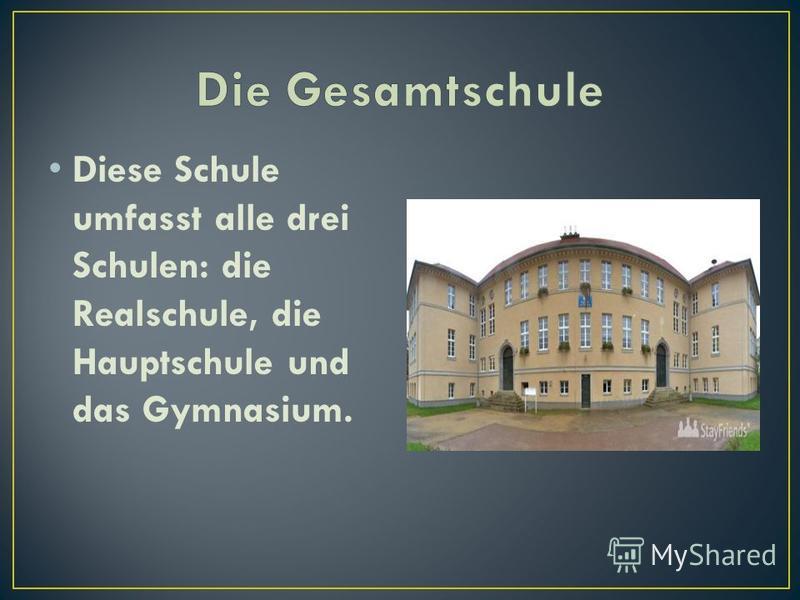 Diese Schule umfasst alle drei Schulen: die Realschule, die Hauptschule und das Gymnasium.
