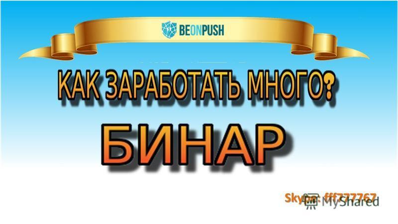 Skype: fff777767