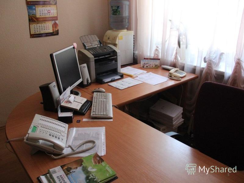 Работа с документами Организационная работа 4