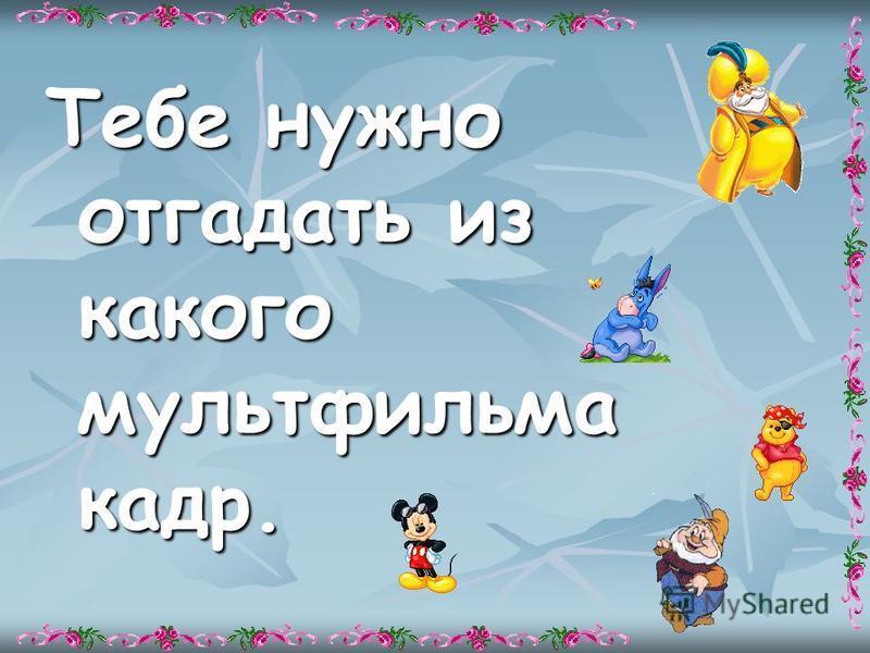 multiki-online24.ru