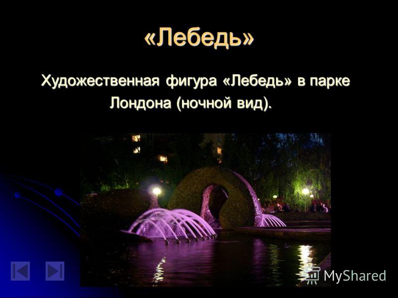 Дождь. На Санкт-Петербург надвигается гроза, город в На Санкт-Петербург надвигается гроза, город в преддверие дождя. преддверие дождя.
