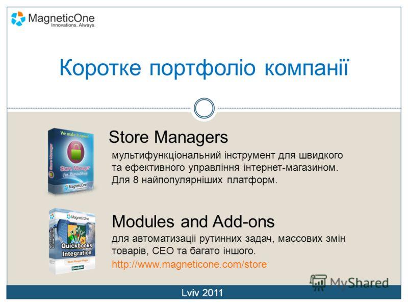 Коротке портфоліо компанії Store Managers мультифункціональний інструмент для швидкого та ефективного управління інтернет-магазином. Для 8 найпопулярніших платформ. для автоматизаціі рутинних задач, массових змін товарів, СЕО та багато іншого. http:/