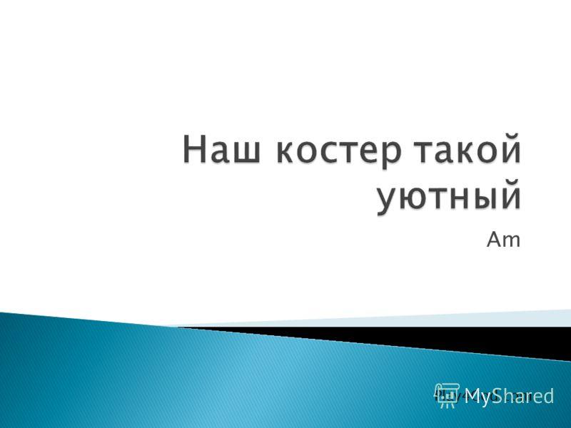 Am Play4God.com