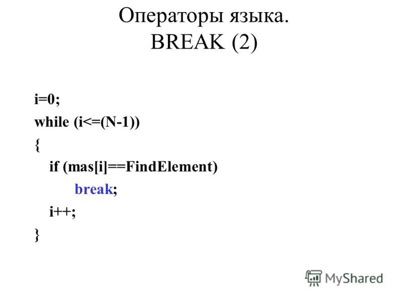 i=0; while (i