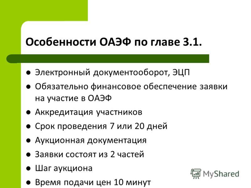 ГУП «Агентство по государственному заказу РТ» ГУП Агентство по госзаказу РТ Alsu@mail.agzrt.ru