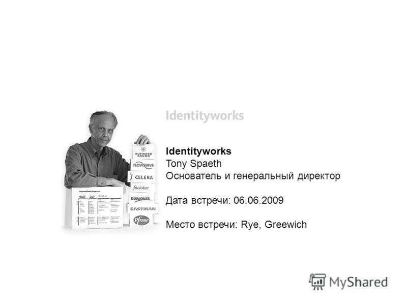 Identityworks Tony Spaeth Основатель и генеральный директор Дата встречи: 06.06.2009 Место встречи: Rye, Greewich