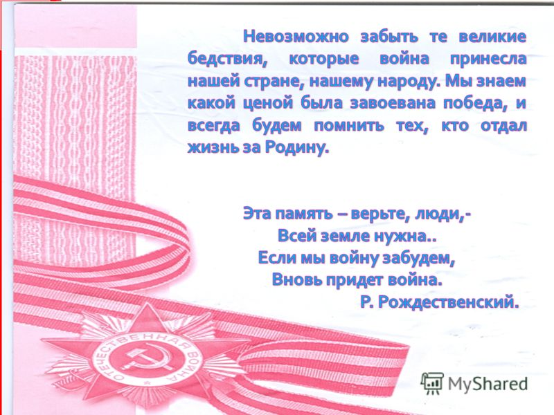 Дьякова Таня – 11 класс Бахирева Галя – 8 класс