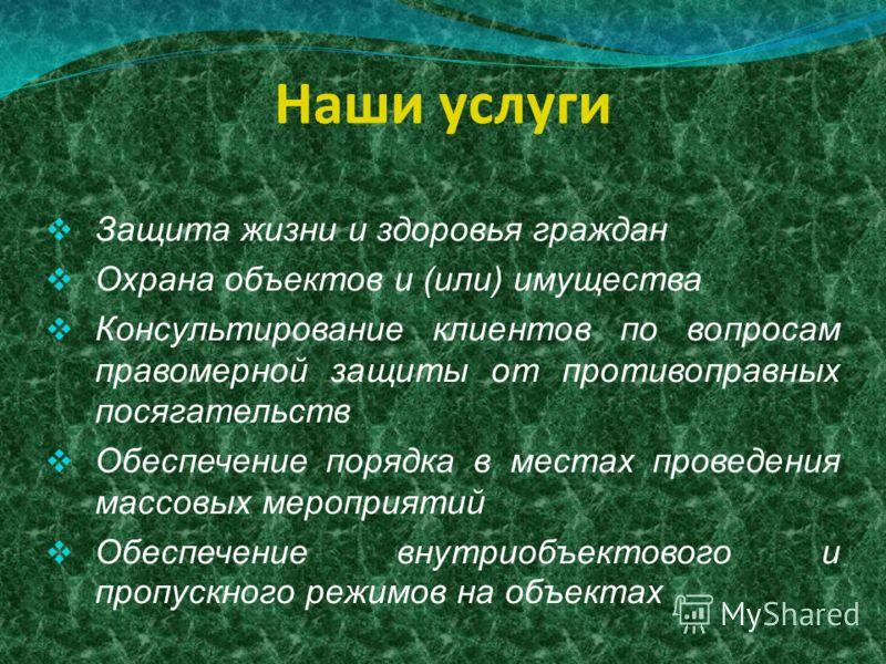 Исполнительный директор Гузенко Александр Яковлевич