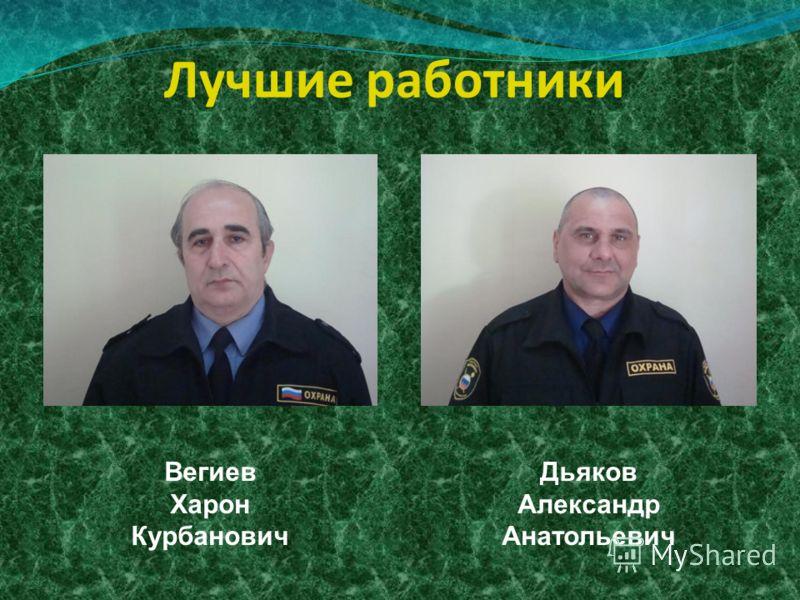 Наши клиенты ООО «Аякс» СНТ «Братство» СОШ 82