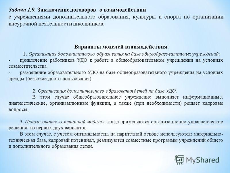 О порядке выезда из Российской Федерации и