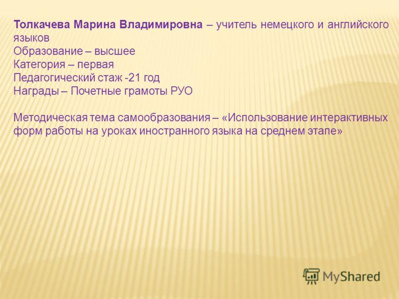 использование языковых форм в английском языке: