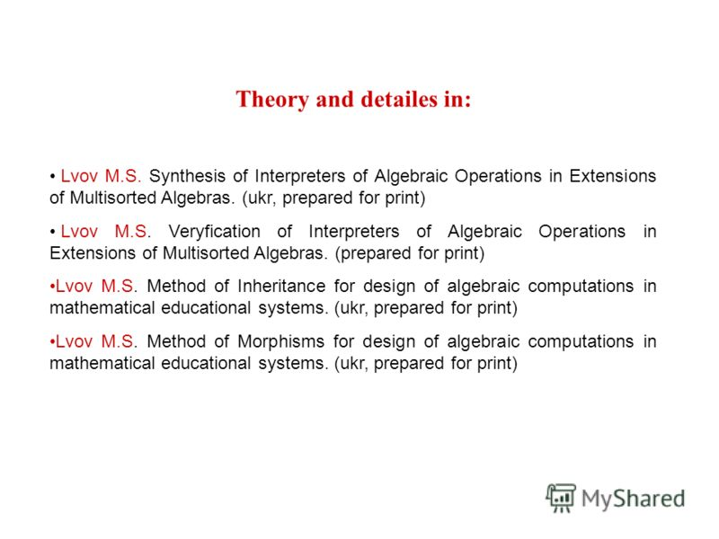Theory and detailes in: Lvov М.S. Synthesis of Interpreters of Algebraic Operations in Extensions of Multisorted Algebras. (ukr, prepared for print) Lvov М.S. Veryfication of Interpreters of Algebraic Operations in Extensions of Multisorted Algebras.