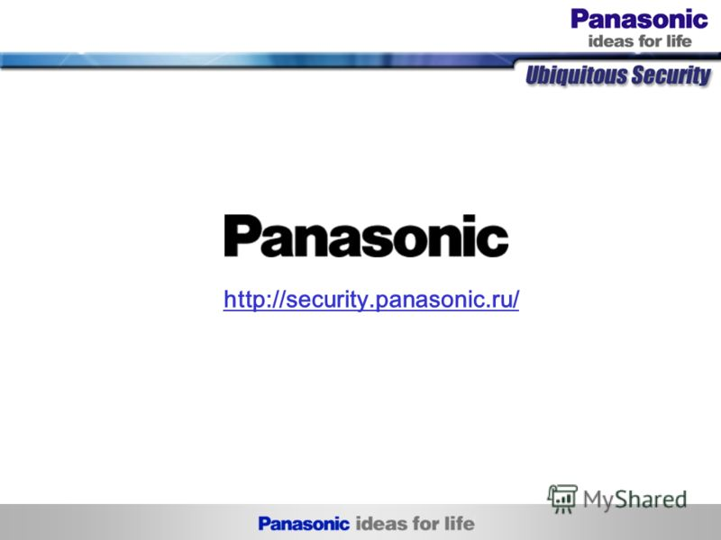 40 Confidential, Internal Use Only http://security.panasonic.ru/