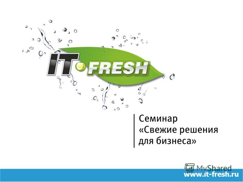 www.it-fresh.ru