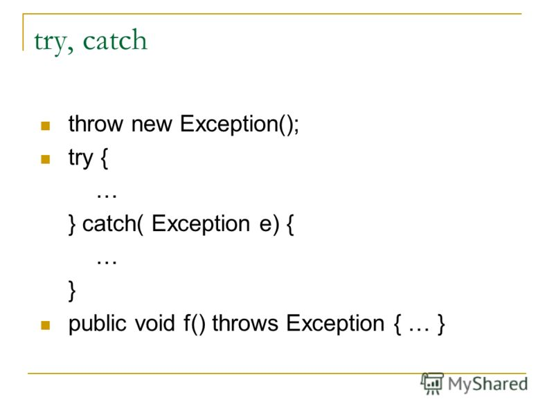 try, catch throw new Exception(); try { … } catch( Exception e) { … } public void f() throws Exception { … }