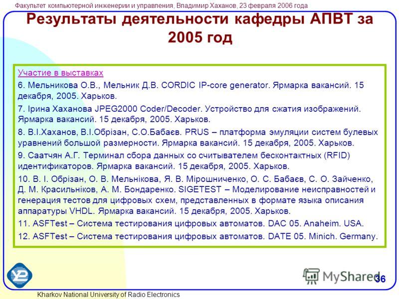 of Radio Electronics