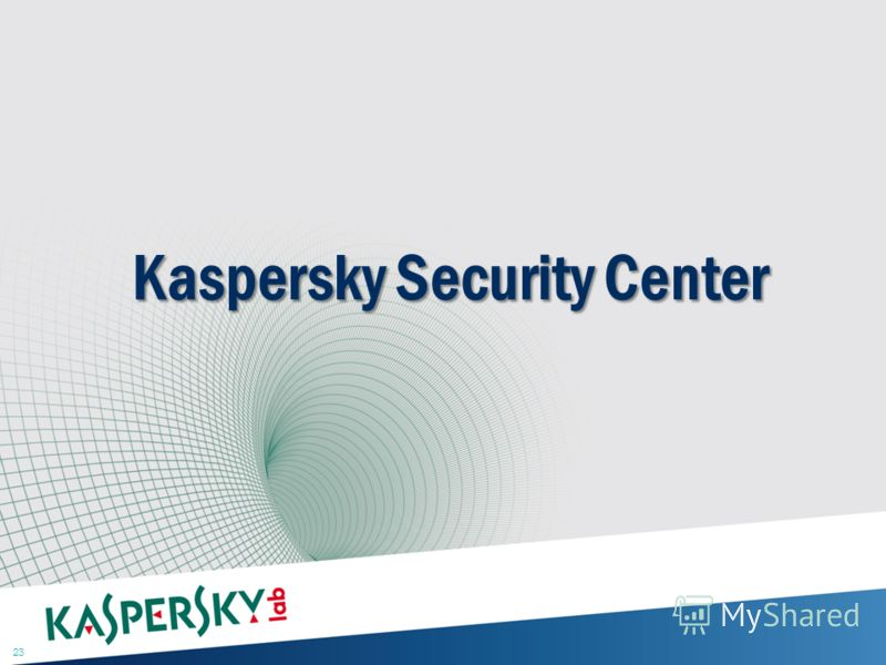 Kaspersky Security Center 23