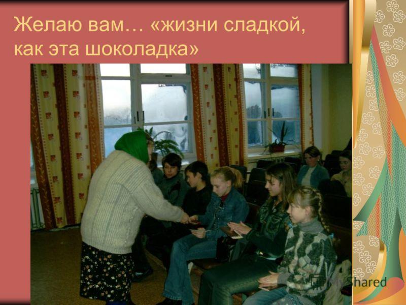 Я- гражданин России! « Роль гражданина, как и любая другая профессия, требует тщательной подготовки» Ральф Кетчем