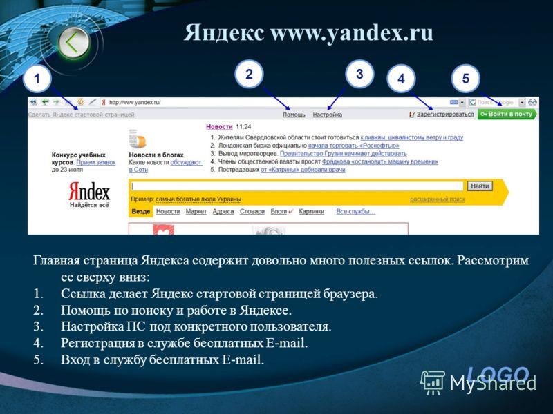 Новости россии 24 кан