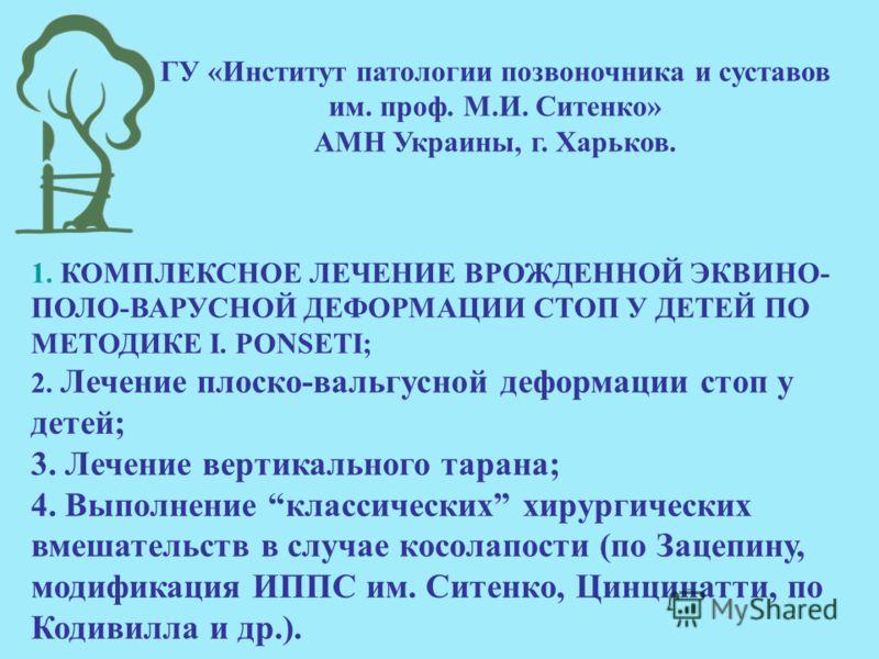 бактефорт капли от паразитов цена в томске