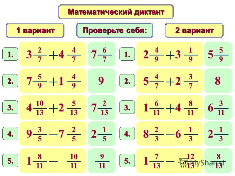 Работа с учебником 1115, 1116 стр.175- решить задачи