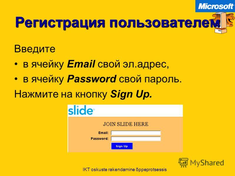 IKT oskuste rakendamine õppeprotsessis Регистрация пользователем Введите в ячейку Email свой эл.адрес, в ячейку Password свой пароль. Нажмите на кнопку Sign Up.