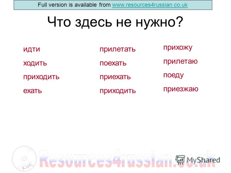 Full version is available from www.resources4russian.co.ukwww.resources4russian.co.uk Мои идеальные каникулы в будущем Talking about future holidays