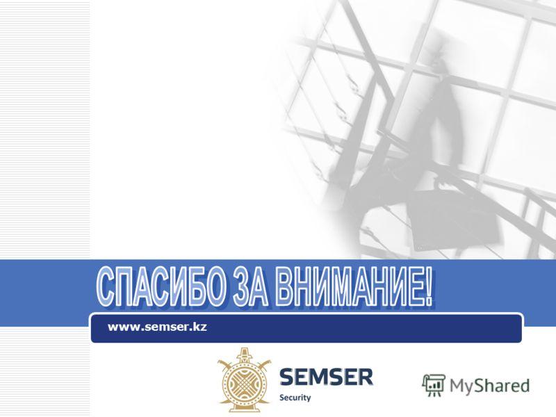 LOGO www.semser.kz