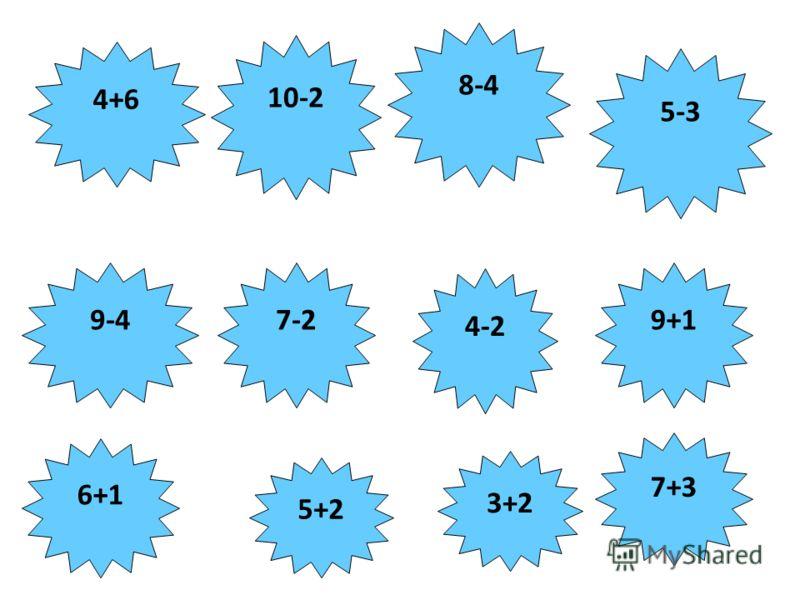 4+6 10-2 8-4 4-2 5-3 9+19-47-2 6+1 5+2 3+2 7+3