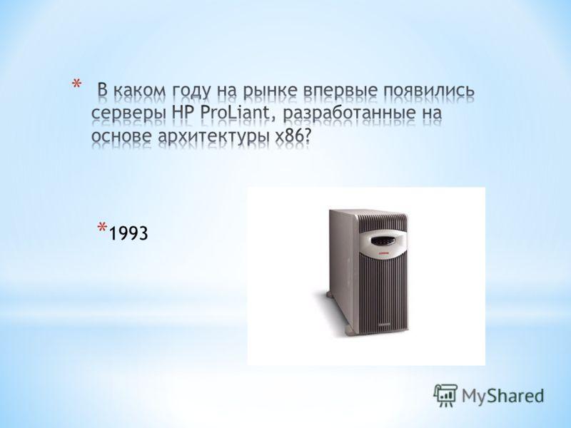 * 1993