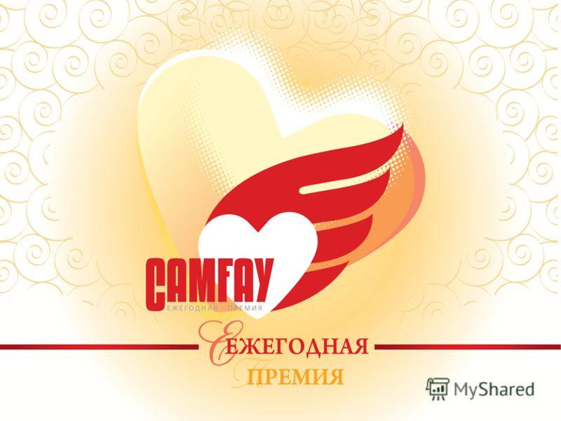 Алматы 2010