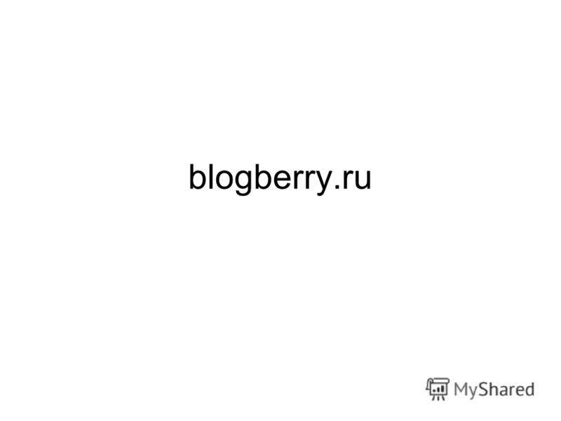 blogberry.ru