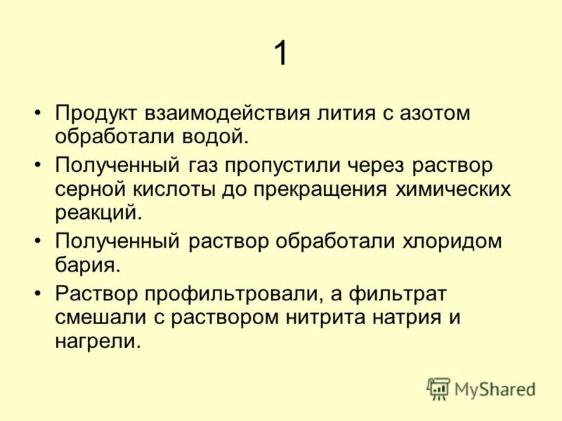 Решение 2Fe + 6H 2 SO 4 = Fe 2 (SO 4 ) 3 + 3SO 2 + 6H 2 O Fe 2 (SO 4 ) 3 + 6NaOH = 2Fe(OH) 3 + 3Na 2 SO 4 2Fe(OH) 3 = Fe 2 O 3 + 3H 2 O Fe 2 O 3 + Fe = 3FeO