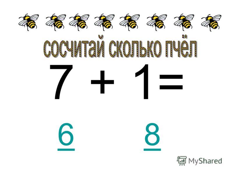 7 + 1= 68