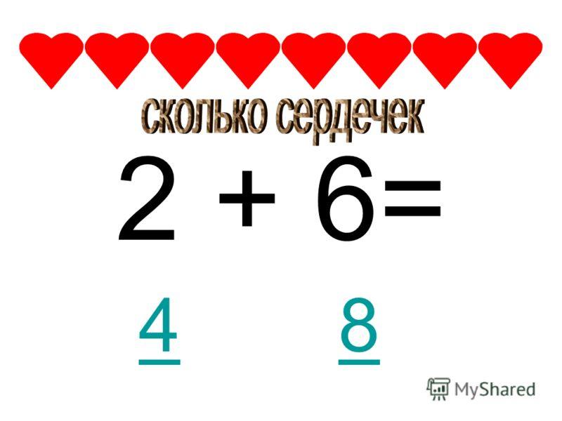 2 + 6= 48