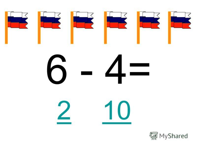 6 - 4= 210