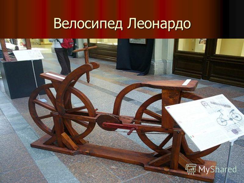 Деревянный велосипед «костотряс»