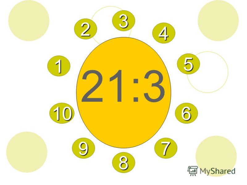 24:3 8888 2222 3333 4444 5555 6666 7777 1111 9999 10