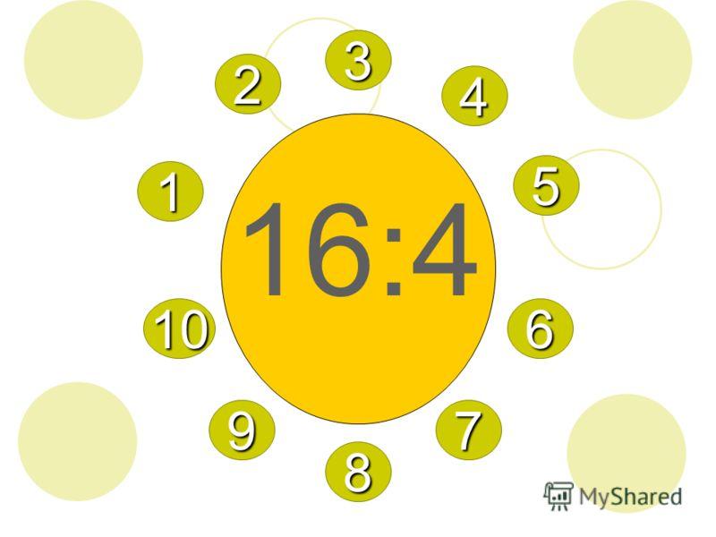 36:4 9999 2222 3333 4444 5555 6666 7777 8888 1111 10