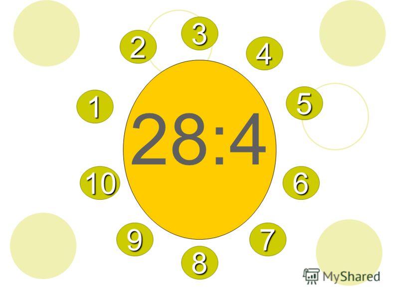 32:4 8888 2222 3333 4444 5555 6666 7777 1111 9999 10