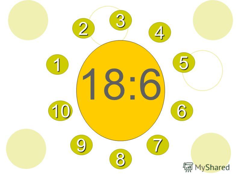 6:6 1111 2222 3333 4444 5555 6666 7777 8888 9999 10
