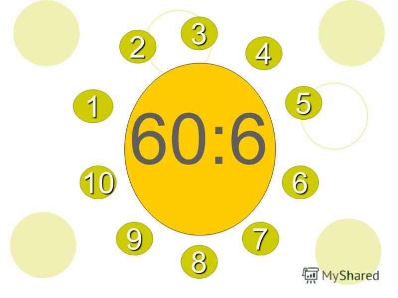 36:6 6666 2222 3333 4444 5555 1111 7777 8888 9999 10