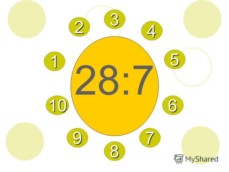 63:7 9999 2222 3333 4444 5555 6666 7777 8888 1111 10
