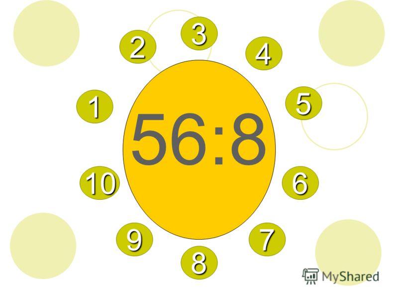 64:8 8888 2222 3333 4444 5555 6666 7777 1111 9999 10