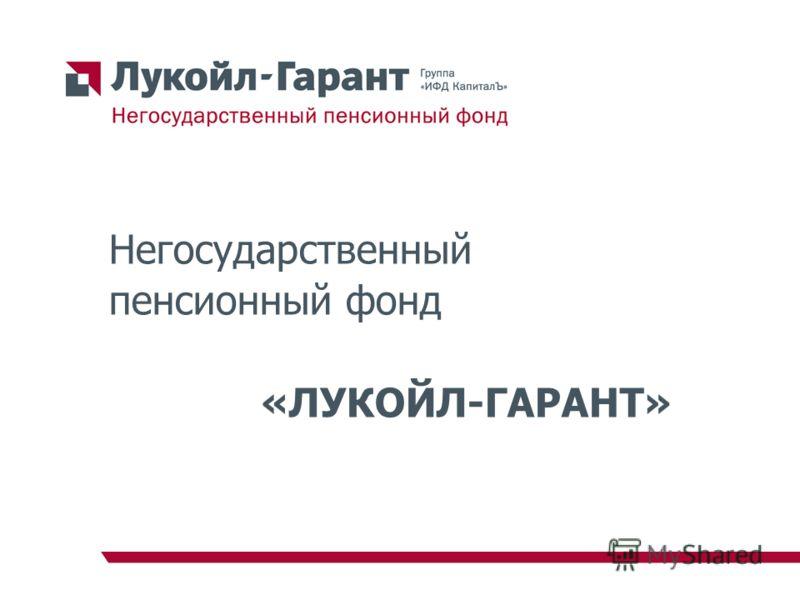 Перерасчет пенсий по владимирской области