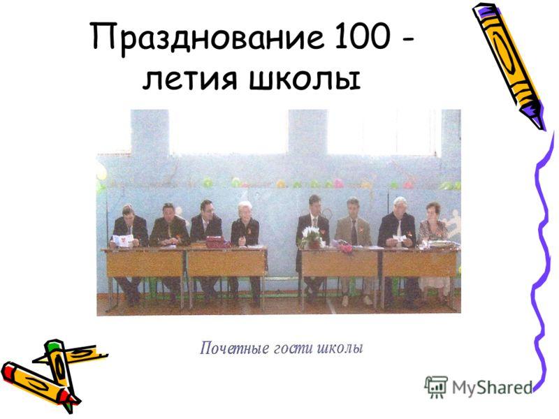 Выступление учащихся школы