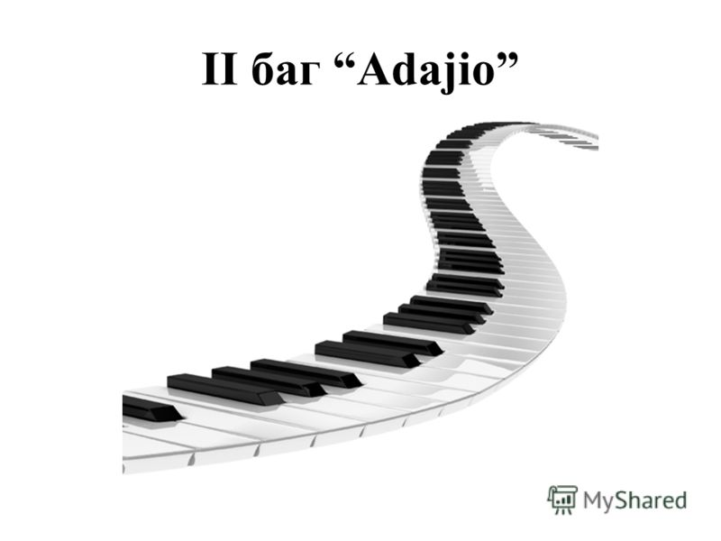 I Баг Allegro Л.В.Бетховены гэр