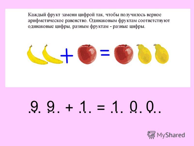 … … + … = … … … 119 0