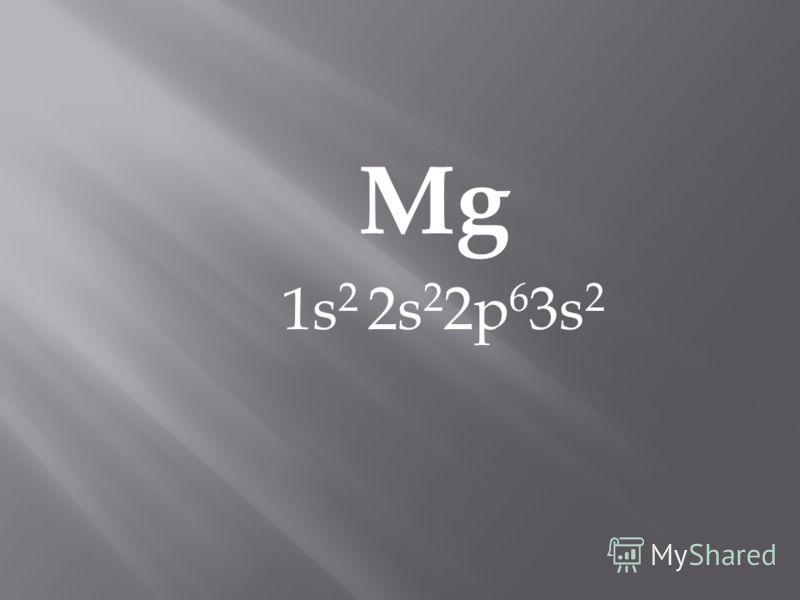Mg 1s 2 2s 2 2p 6 3s 2