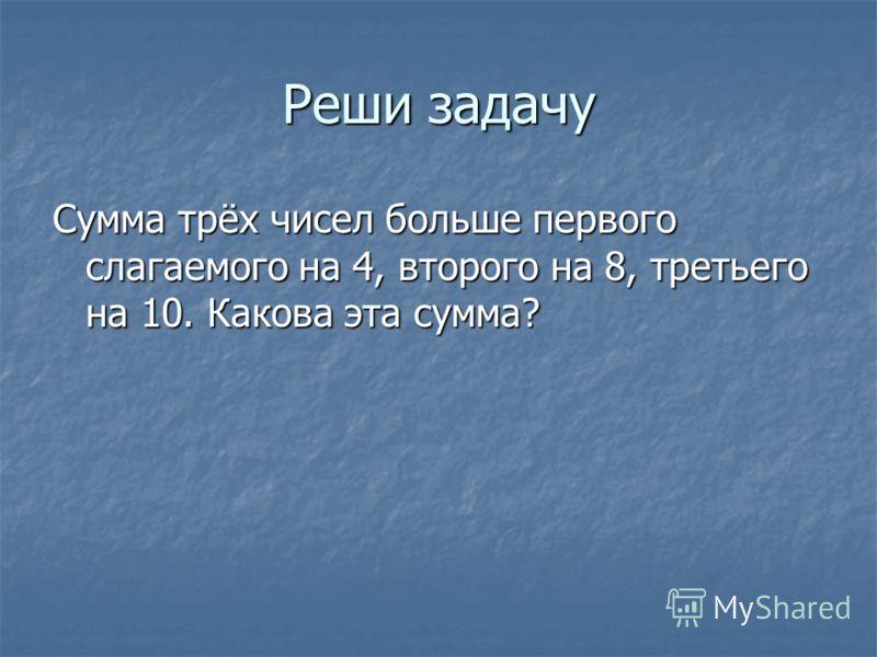 М+16= 2(Д-16) М+16= 2Д- 2х16 М= 2Д-48 Д+16= М-16 Д= М-16-16 Д= М-32 Д= 2Д-48-32 Д= 2Д- 80 2Д-Д= 80; Д= 80 М= 160-48; М= 112 Ответ: у Маши 112 конфет, а у Даши 80 конфет.